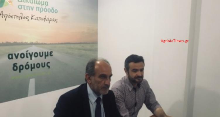Αγρίνιο: Συνέντευξη τύπου του Απ. Κατσιφάρα στο Εκλογικό Κέντρο (Βίντεο – Φωτό)