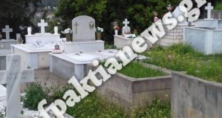 Ναυπακτία: Κλοπές στο κοιμητήριο Ξηροπηγάδου (Φωτό)