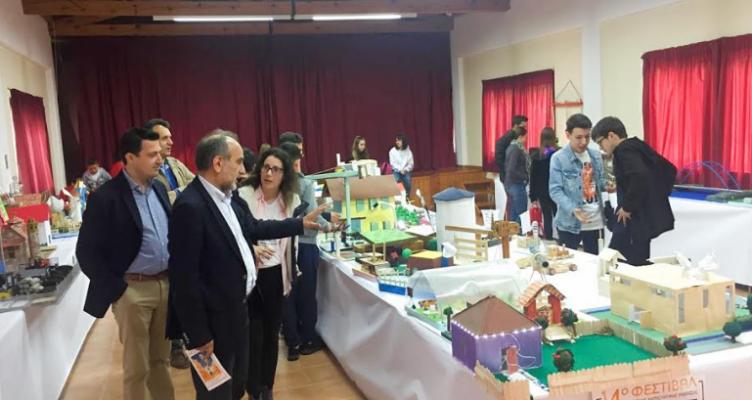 Στο 14ο Φεστιβάλ Μαθητικής Δημιουργίας και Έκφρασης ο Απ. Κατσιφάρας