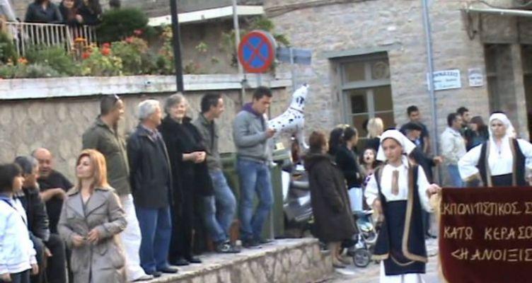 Αγρίνιο: Πρόγραμμα εκδηλώσεων για τα Λαζάρια Ματαράγκας 2019