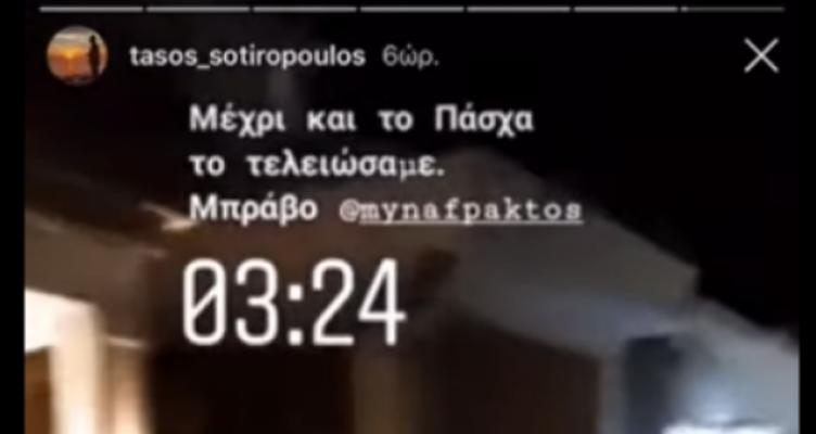 Οργή στη Ναύπακτο για το κλείσιμο των μπαρ στις 03:00 τα ξημερώματα (Βίντεο)