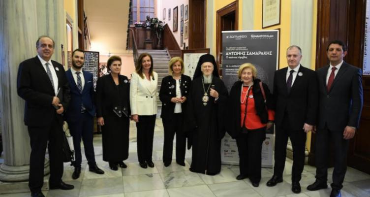 Ο Οικουμενικός Πατριάρχης κήρυξε την έναρξη του 7ου Διεθνούς Μαθητικού Συνεδρίου Λογοτεχνίας
