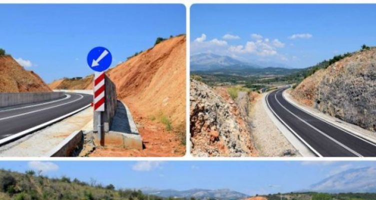Προς δημοπράτηση το έργο συντήρησης της επαρχιακής οδού Μπαμπίνη – Μύτικας (Έγγραφο)