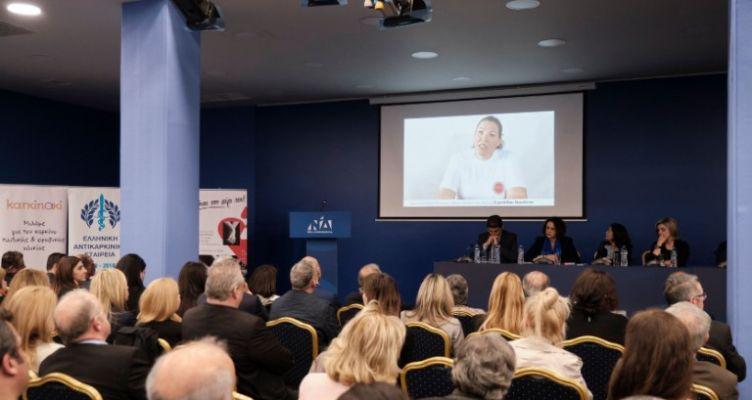 Εκδήλωση της Ν.Δ. για τη δωρεά μυελού των οστών