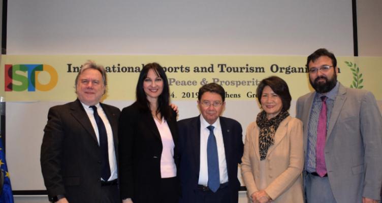 Ιδρύθηκε με έδρα την Αθήνα νέος διεθνής οργανισμός του Ο.Η.Ε.
