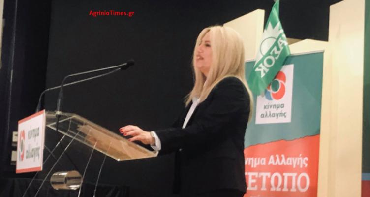Αγρίνιο-Φώφη Γεννηματά: Κάθε μέρα και πιο δυνατοί – Όλο το κείμενο της ομιλίας της