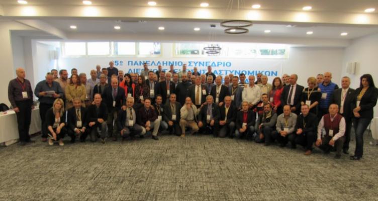 35ο Πανελλήνιο Συνέδριο Διεθνούς Ένωσης Αστυνομικών