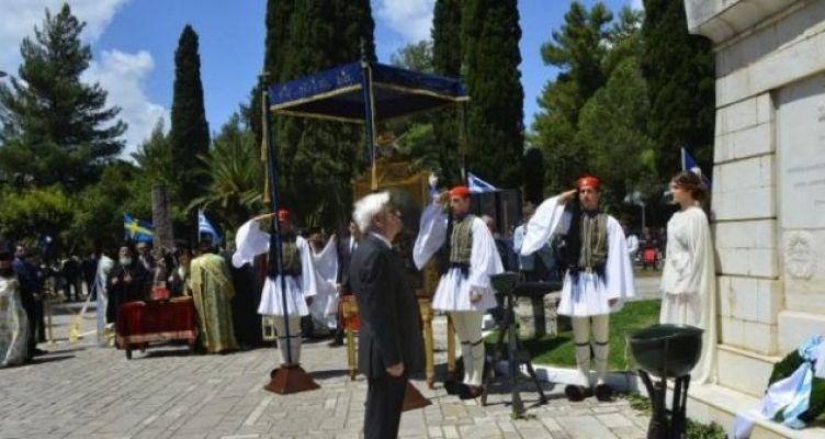 ΠτΔ από το Μεσολόγγι: «Οι ηρωικοί πρόγονοί μας διδάσκουν και εμπνέουν εμάς, τους Έλληνες»