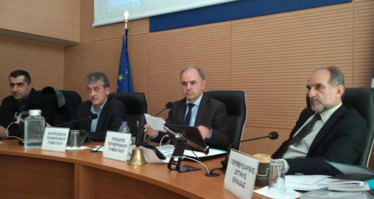 Την Μ. Δευτέρα η 6η συνεδρίαση του Περιφερειακού Συμβουλίου Δ. Ελλάδας