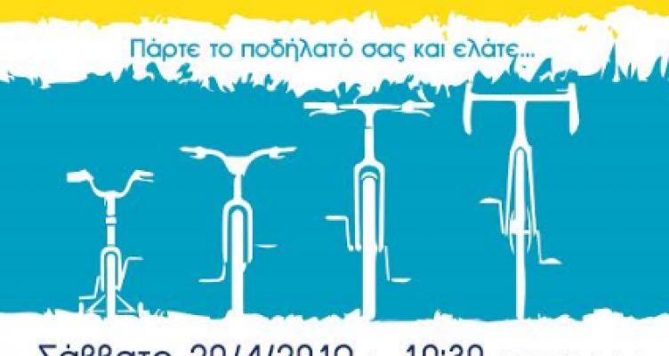Στην Πάτρα η πρώτη ποδηλατική διαδρομή για βιώσιμο παραθαλάσσιο τουρισμό