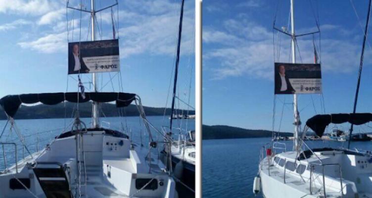 Αστακός: Το πρωτότυπο εκλογικό κέντρο του Κώστα Γαλάνη σε σκάφος!