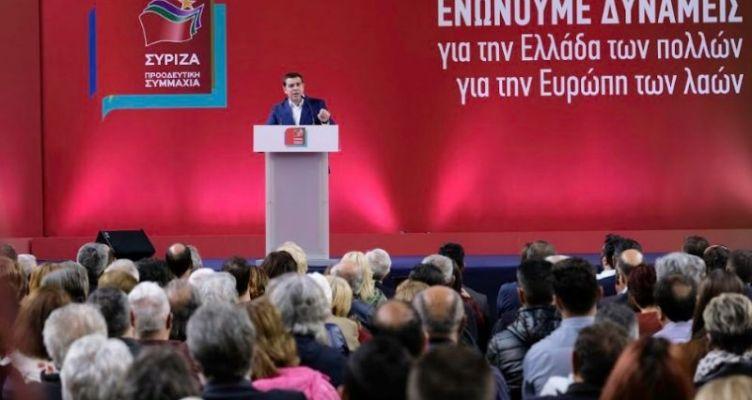 Ομιλία του Πρωθυπουργού και Προέδρου του ΣΥ.ΡΙΖ.Α., Αλ. Τσίπρα στην Πάτρα