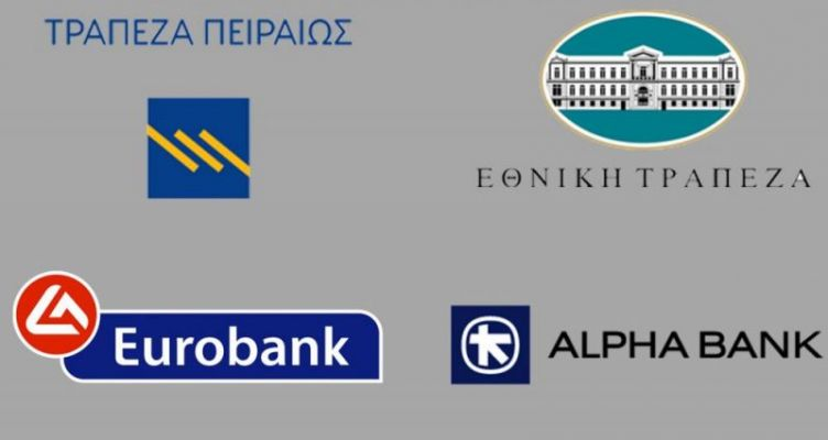 Σεμινάριο στη διαμεσολάβηση διαφορών επιχειρήσεων και ιδιωτών με Τράπεζες