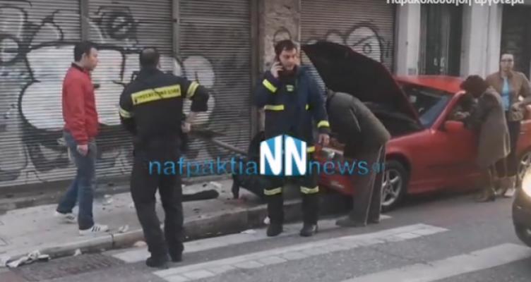 Ναύπακτος: Τροχαίο με τραυματισμό στην οδό Μπότσαρη (Βίντεο)