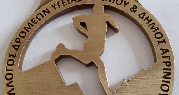 Ο Σύλλογος Δρομέων Υγείας Αγρινίου για τον «1ο Αγώνα Trail»