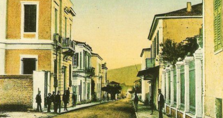 «ΟΔΥΣΣΕΑΣ» – Ο.ΚΑ.ΝΑ: «Αγρίνιο: αφηγήσεις στην πόλη»