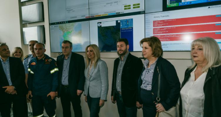 Επίσκεψη Νίκου Ανδρουλάκη στη Γενική Γραμματεία Πολιτικής Προστασίας