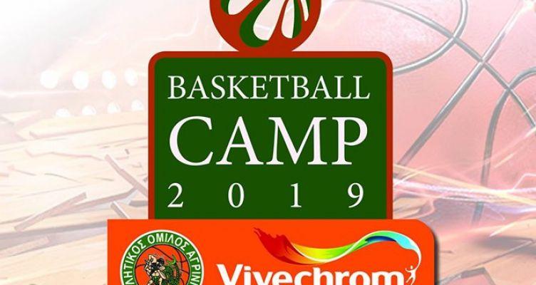 Πρόγραμμα έναρξης του Basketball Camp που διοργανώνει ο Α.Ο. Αγρινίου