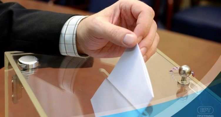 Μεσολόγγι: Αποτελέσματα εκλογών του Σωματείου Εργαζομένων