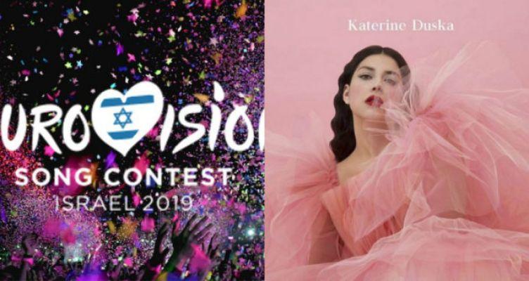 Eurovision – Διαρροή: Έτσι ψήφισαν οι κριτές για την Κατερίνα Ντούσκα