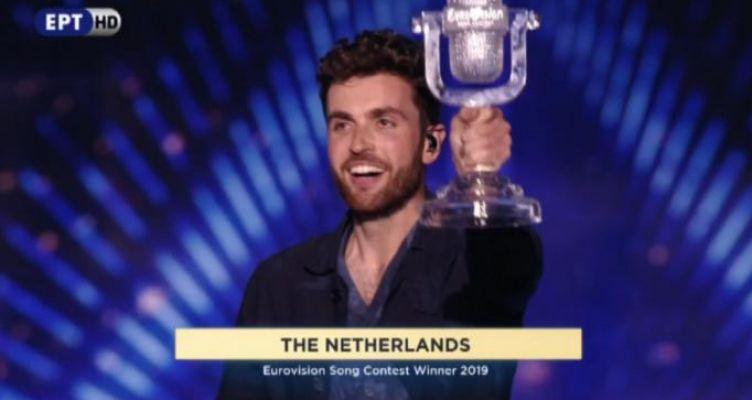 Παρακολούθησαν φέτος οι Έλληνες τηλεθεατές τον Πανευρωπαϊκό Μουσικό Διαγωνισμό;