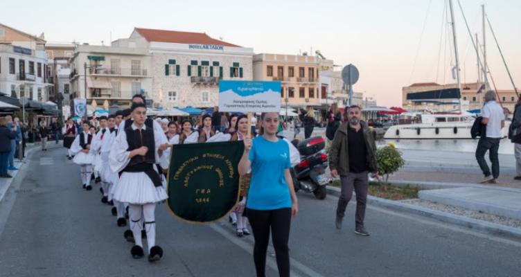 Ο Λαογραφικός Όμιλος της Γ.Ε.Α. στο 2ο Φεστιβάλ Παραδοσιακών χορών της Σύρου