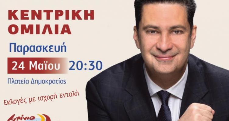 Εκλογές με ισχυρή εντολή θα ζητήσει ο Γιώργος Παπαναστασίου