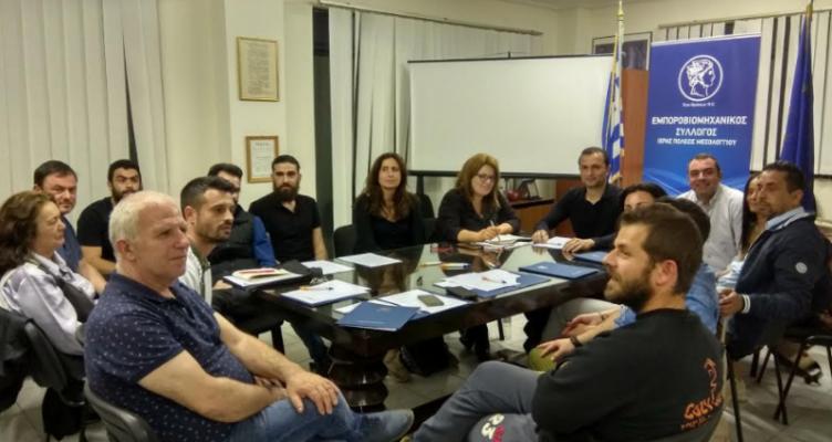 «Για την κοινότητα Μεσολογγίου»: Συνάντηση με τον Εμποροβιομηχανικό Σύλλογο
