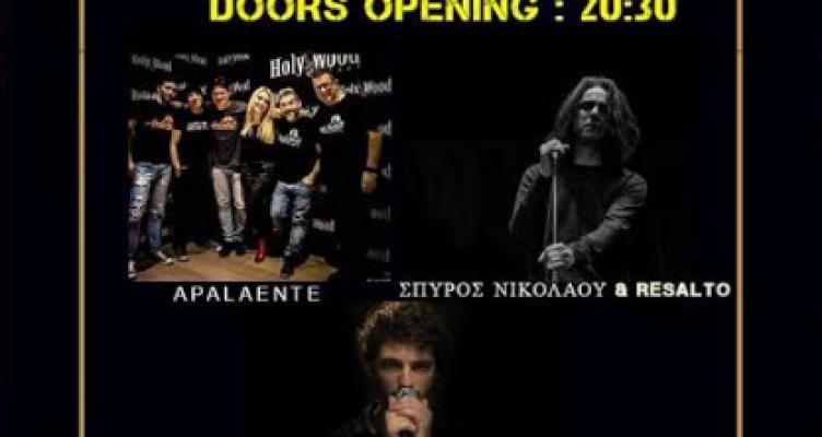 Ο Σπύρος Νικολάου & οι Resalto στο HolyWood Stage