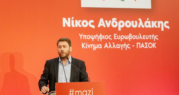 Νίκος Ανδρουλάκης: Το ποσοστό του Κινήματος Αλλαγής θα είναι διψήφιο