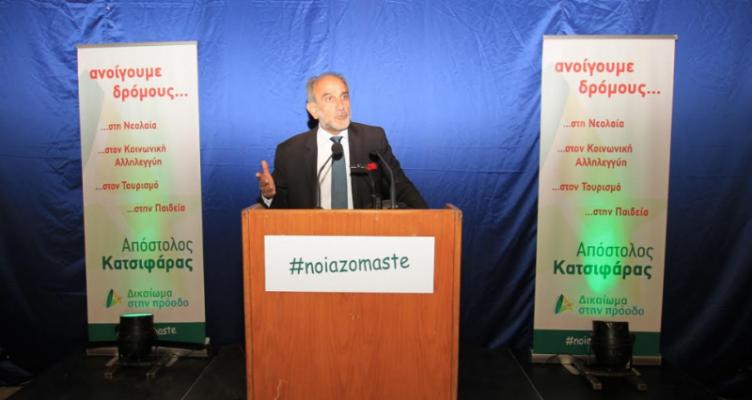 Ομιλία του Απόστολου Κατσιφάρα την Τετάρτη στο Αγρίνιο