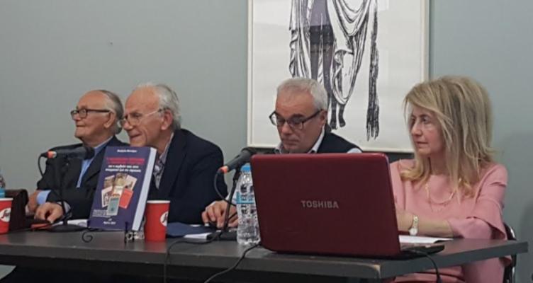 Δήμος Αγρινίου: Παρουσίαση των βιβλίων της Μεταξούλας Μανικάρου