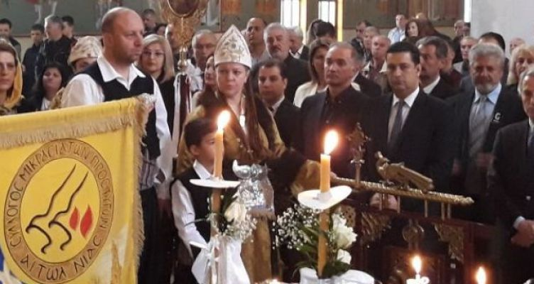 Αγρίνιο: Μνημόσυνο και κατάθεση στεφάνων στο μνημείο των προσφύγων στον Άγ. Κωνσταντίνο (Φωτό)
