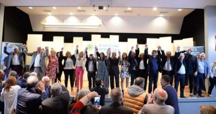Αγρίνιο: Ηχηρό μήνυμα νίκης του συνδυασμού «Δυτική Ελλάδα – Μπροστά» (Φωτό)