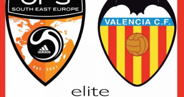 Καινούργιο: Ιδρύουμε Σχολή Ποδοσφαίρου – Συνεργασία με την Valencia Ισπανίας