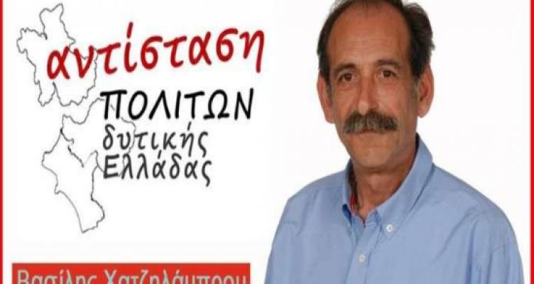 «Αντίσταση Πολιτών»: Να ακυρωθεί άμεσα το πρόστιμο των 50.000 ευρώ