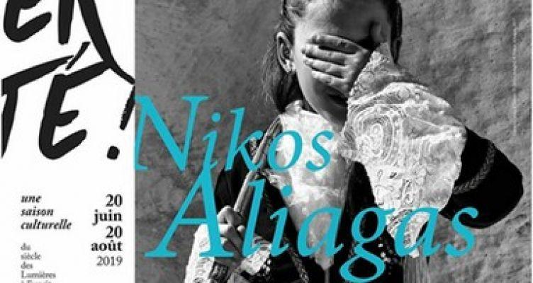 Στο Μουσείο του Μπορντό «μετέφερε» το Μεσολόγγι ο Ν. Αλιάγας