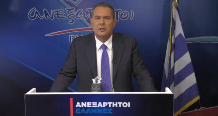 Πάνος Καμμένος: Οι Ανεξάρτητοι Έλληνες δεν θα κατέβουν στις Εθνικές Εκλογές (Βίντεο)