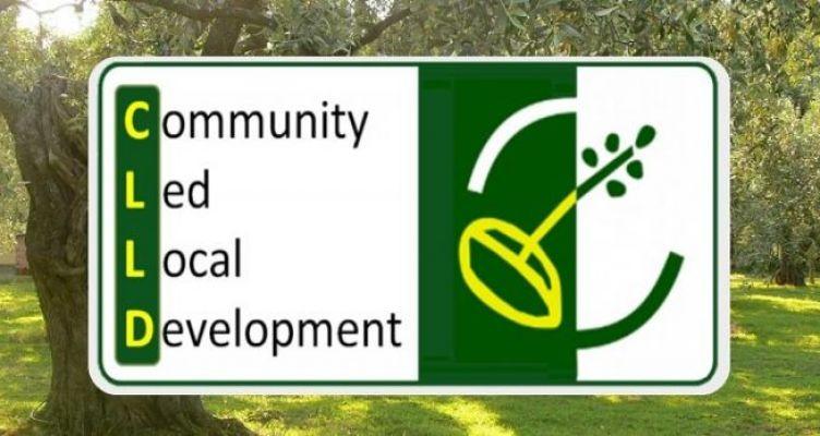 Μεσολόγγι: Ενημερωτικές εκδηλώσεις για το πρόγραμμα «Τ.Α.Π.Το.Κ. CLLD/LEADER»