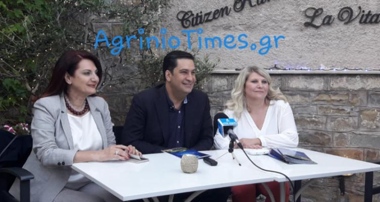 Αγρίνιο: Αναλυτικά το πρόγραμμα του Θερινού Κινηματογράφου «Ελληνίς» (Βίντεο – Φωτό)