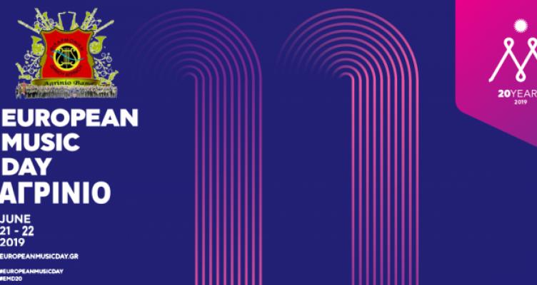 Ευρωπαϊκή Γιορτή της Μουσικής στο Αγρίνιο το διήμερο 21-22 Ιουνίου