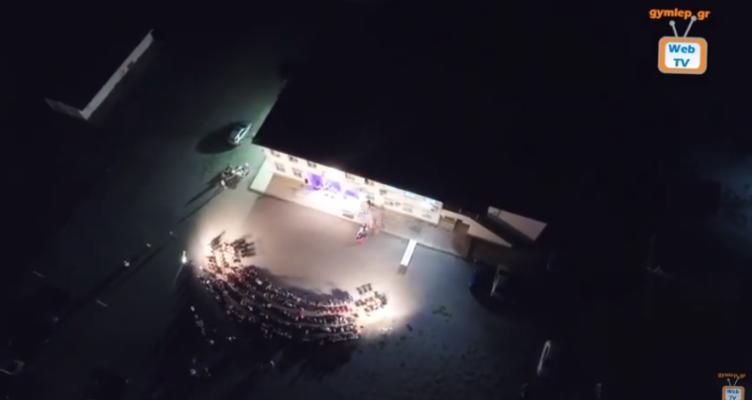 Η τελετή λήξης της σχολικής χρονιάς στο Γυμνάσιο της Λεπενούς (Βίντεο)