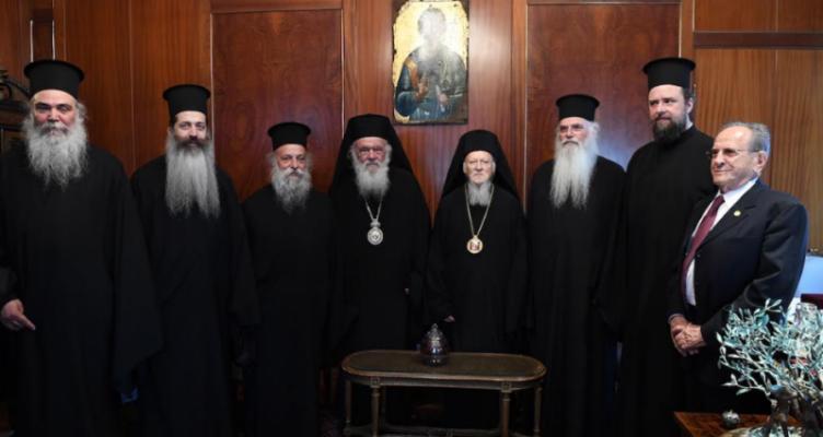 Συνάντηση του Αρχιεπισκόπου Αθηνών και πάσης Ελλάδος με τον Οικουμενικό Πατριάρχη