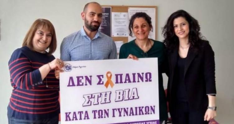 Δήμος Αγρινίου: Δικτυώσεις με Κ.Κ. Ακτίου – Βόνιτσας και Ξηρομέρου