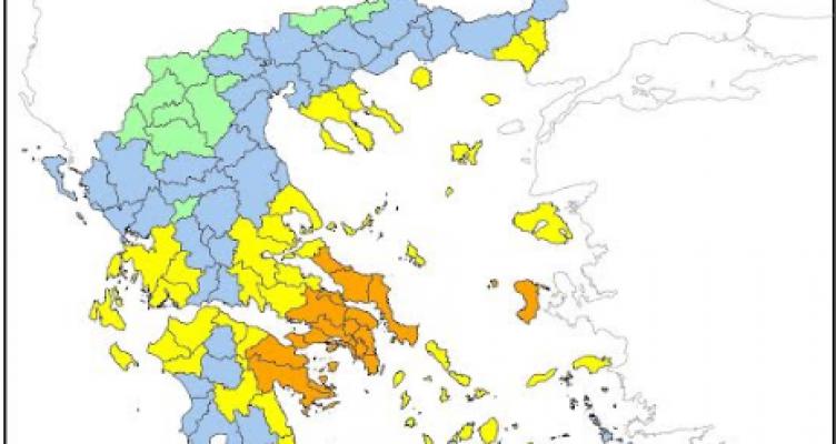 Yψηλός κίνδυνος πυρκαγιάς και την Πέμπτη σε Αιτωλοακαρνανία, Αχαΐα και Ηλεία