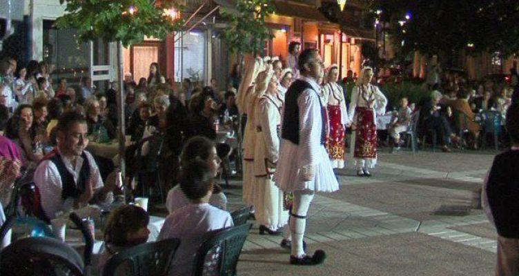 Αγρίνιο: Το πρόγραμμα λαϊκής γιορτής στην πλατεία Χατζοπούλου