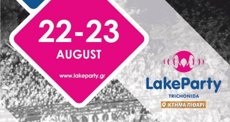 9ος χρόνος για το Lake Party στη Λίμνη Τριχωνίδα – Έρχεται 22 και 23 Αυγούστου