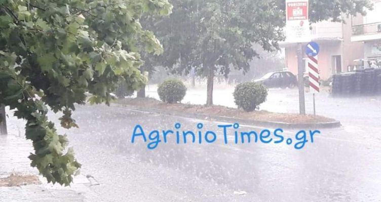 Αγρίνιο: Απίστευτη νεροποντή στα μέσα του Ιούνη! (Βίντεο – Φωτό)