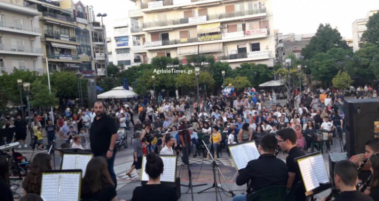 Αγρίνιο: Συναυλία από το Μουσικό Σχολείο Αγρινίου για την απελευθέρωση της πόλης (Βίντεο – Φωτό)