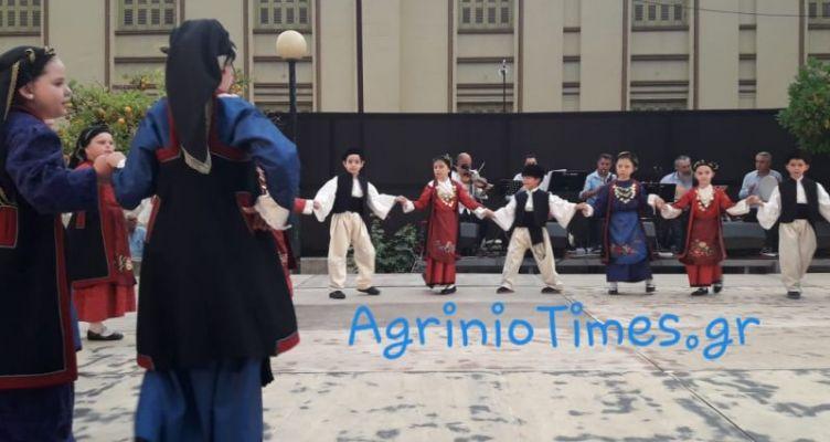 Αγρίνιο: Η τελετή λήξης του Λαογραφικού Ομίλου της Γ.Ε.Α. (Βίντεο – Φωτό)